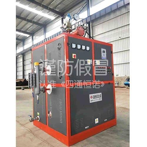 216kw蒸汽发生器